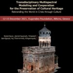 TMM_CH 2021 - Transdisciplinary Multispectral Modelling and Cooperation for the preservation of Cultural Heritage